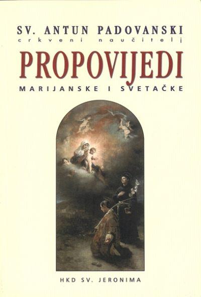Propovijedi III - Marijanske i svetačke