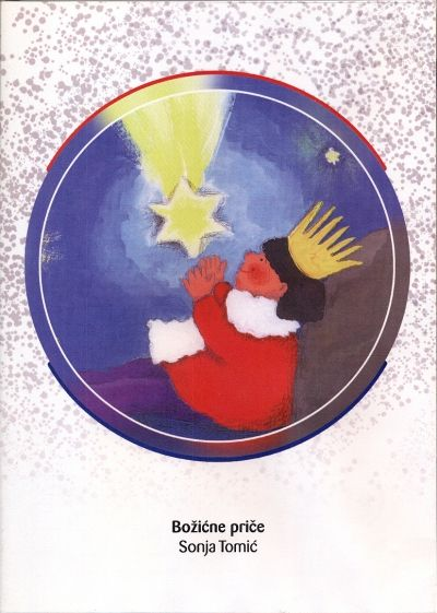 Božićne priče - CD