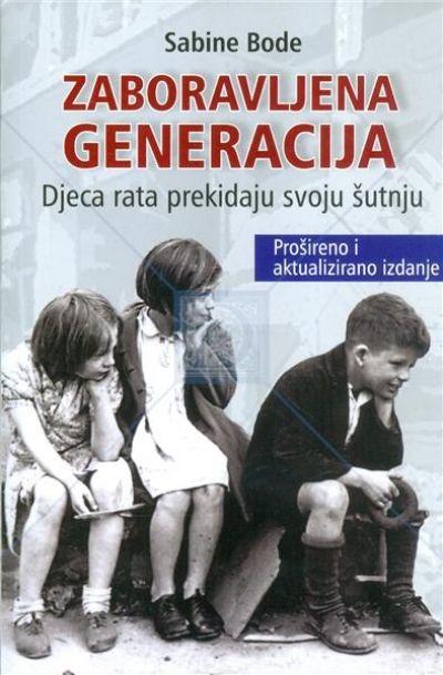 Zaboravljena generacija
