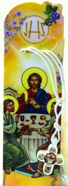 Križ drveni - Prva Pričest (s pratilicom za knjigu)