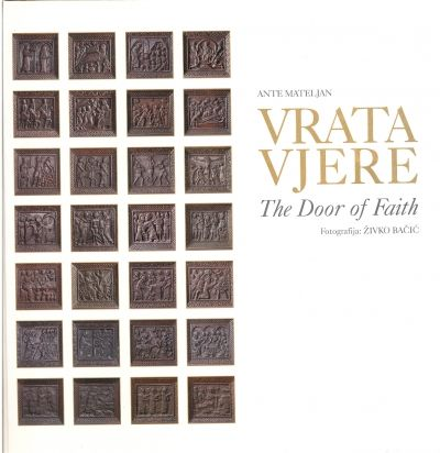 Vrata vjere