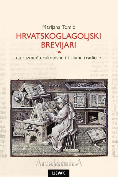 Hrvatskoglagoljski brevijari - na razmeđu rukopisne i tiskane tradicije