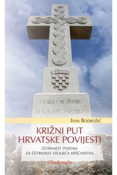 Križni put hrvatske povijesti