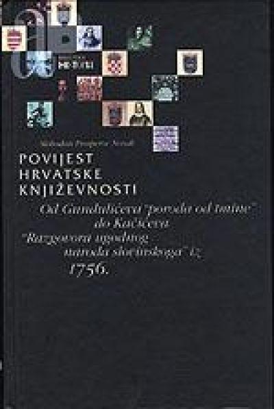 Povijest hrvatske književnosti - III. knjiga