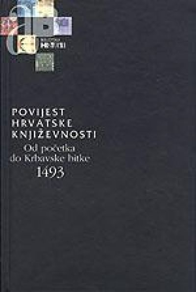 Povijest hrvatske književnosti - I. knjiga