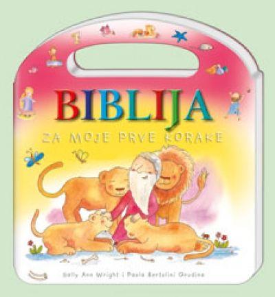 Biblija za moje prve korake