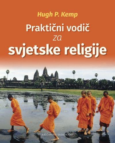 Praktični vodič za svjetske religije