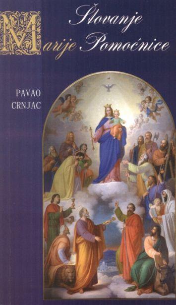 Štovanje Marije Pomoćnice