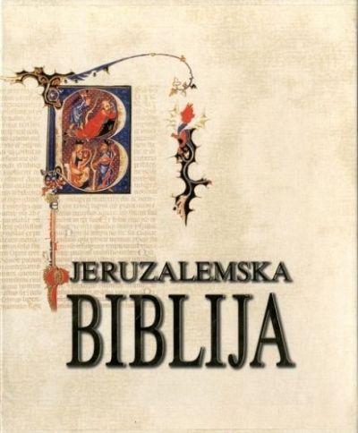 Jeruzalemska Biblija - Talijanski uvez