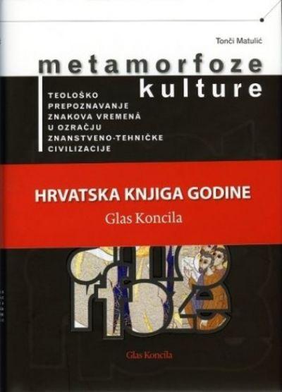 Metamorfoze kulture