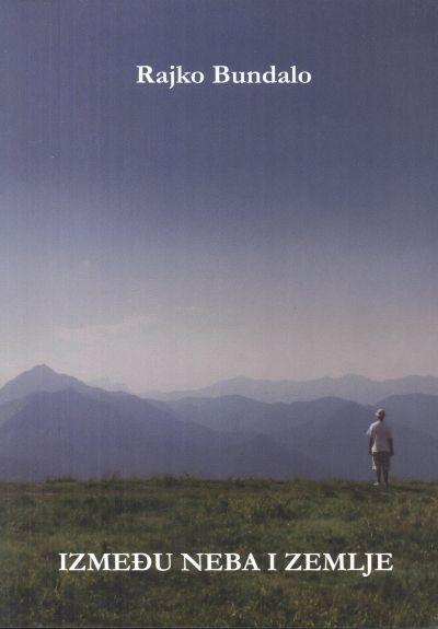 Između Neba i Zemlje - CD