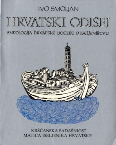 Hrvatski Odisej