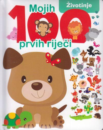 Mojih 100 prvih riječi - Životinje