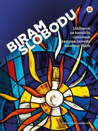 Biram slobodu - udžbenik
