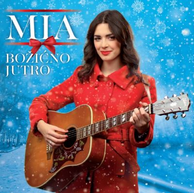 Božićno jutro - Mia Dimšić