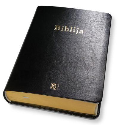Džepna Biblija (meki uvez od umjetne kože)