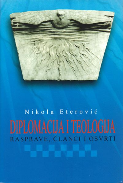 Diplomacija i teologija