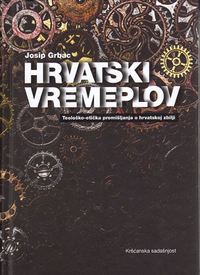 Hrvatski vremeplov