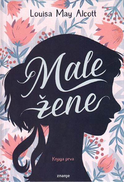 Male žene - Knjiga prva