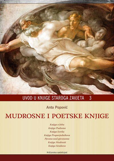 Mudrosne i poetske knjige
