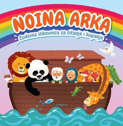 Noina arka - Čudesna slikovnica za čitanje i kupanje