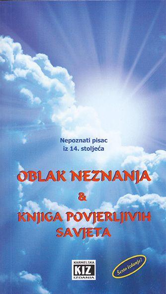 Oblak neznanja & Knjiga povjerljivih savjeta
