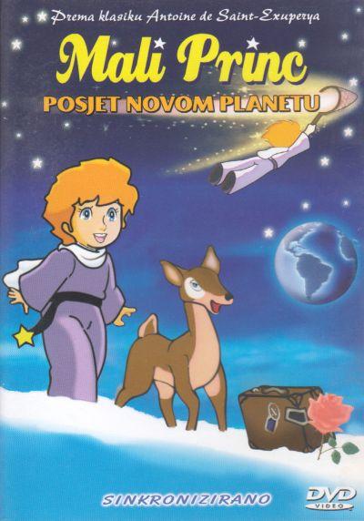 Mali princ - Posjet novom planetu