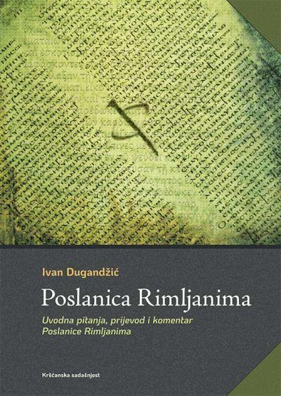 Poslanica Rimljanima