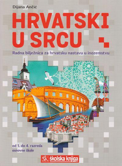 Hrvatski u srcu - Radna bilježnica