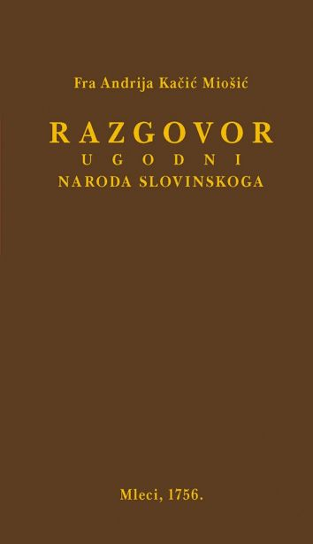 Razgovor ugodni naroda slovinskoga - džepno izdanje
