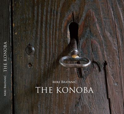 The Konoba