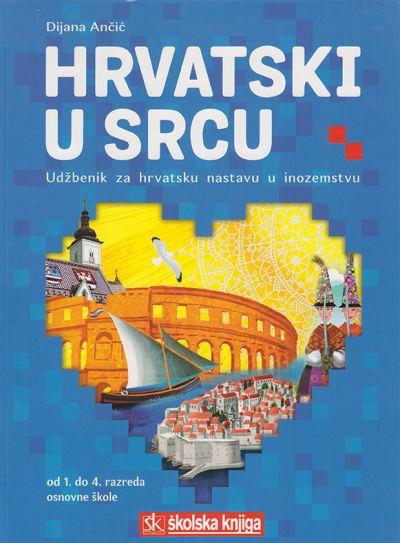 Hrvatski u srcu - Udžbenik