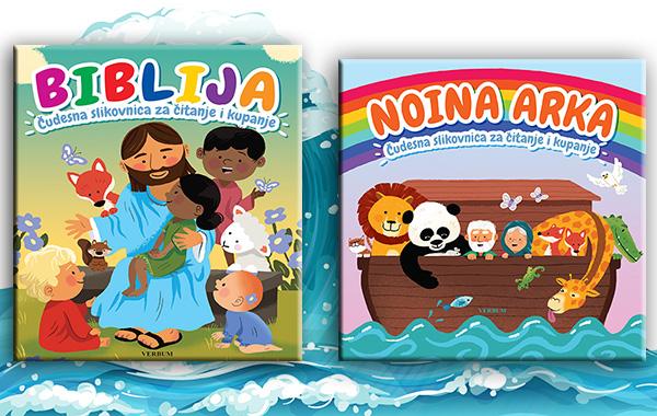"""Čudesne slikovnice """"Biblija"""" i """"Noina arka"""" stigle u knjižare Verbum!"""