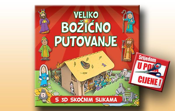 """""""Veliko božićno putovanje"""" 4. prosinca u pola cijene u Verbumu"""
