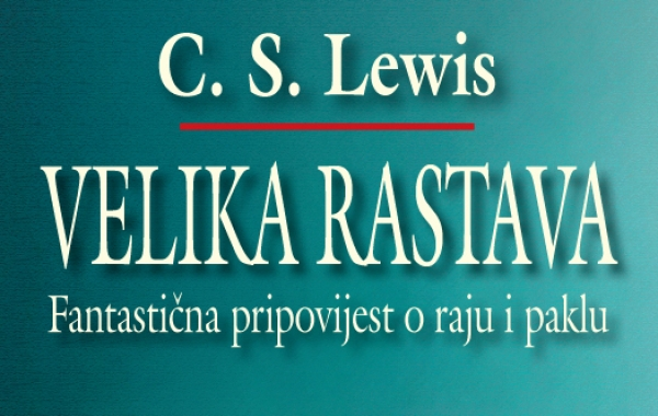 "Na konferenciji za medije predstavljena knjiga C. S. Lewisa ""Velika rastava"""