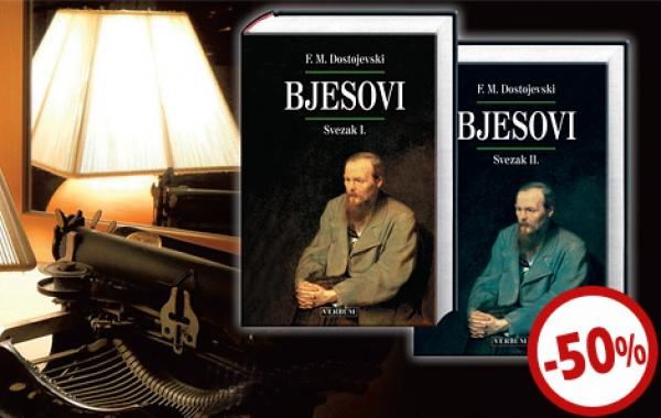 """Književni klasik """"Bjesovi"""" F. M. Dostojevskog 23. studenoga dostupan u pola cijene u Verbumu"""