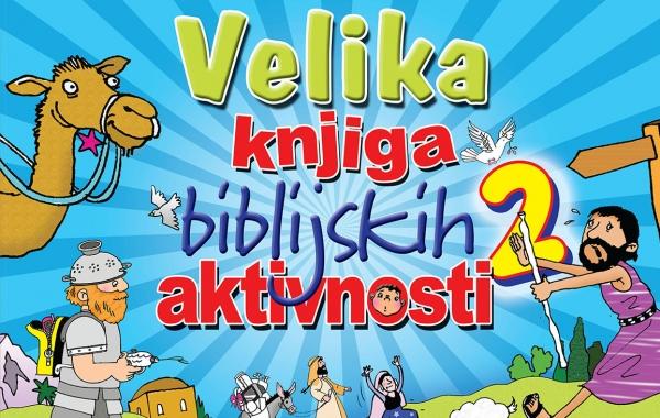 """Velika knjiga biblijskih aktivnosti 2"" predstavljena na konferenciji za medije"