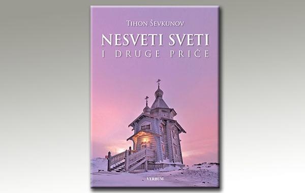 """Predstavljena knjiga Tihona Ševkunova """"Nesveti sveti i druge priče"""""""